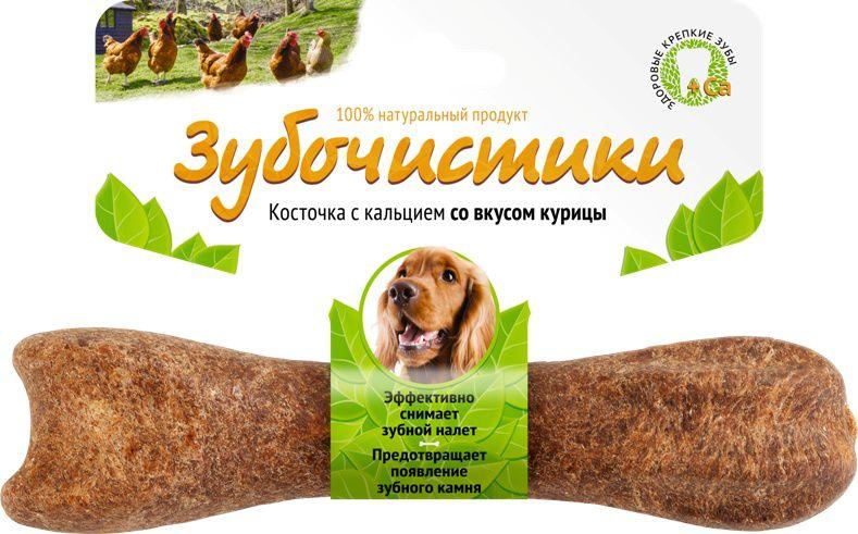 Лакомство Зубочистики для собак средних пород, с курицей54945Лакомство Зубочистики - богатая кальцием жевательная косточка, которая не только эффективно удаляет зубной налет и чистит зубы, но и является любимым угощением у собак. Идеально для поддержания крепких, здоровых зубов.Состав: сыромятная говяжья кожа, овощной крахмал, соевый лецитин, кальций, экстракт мяса курицы, сорбат калия.Гарантированные показатели: белок 51%, жир 6,7%, влага 14%, клетчатка 0,7%, зола 3,6%.Товар сертифицирован.Тайная жизнь домашних животных: чем занять собаку, пока вы на работе. Статья OZON Гид