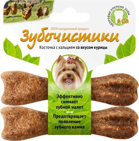 Лакомство Зубочистики для собак мелких пород, с курицей, 2 шт лакомство зубочистики для собак мелких пород с курицей 2 шт