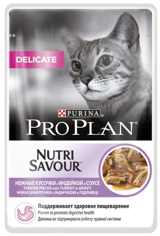Консервы Pro Plan Nutri Savour для кошек с чувствительным пищеварением, с индейкой, 85 г12249431Консервы Pro Plan Nutri Savour помогают уменьшить кожные реакции, связанные с пищевой непереносимостью. Нежные кусочки в пикантном соусе очень привлекательны для кошек благодаря запатентованной технологии. Доказано: способствует улучшению пищеварения благодаря содержанию инулина, пребиотика, который помогает сбалансировать кишечную флору кошек с повышенной чувствительностью.Состав: мясо и продукты переработки мяса (в том числе индейка 4%), экстракты растительных белков, рыба и продукты переработки рыбы, растительные и животные жиры, продукты переработки растительного сырья, красители, сахара, витамины.Добавленные вещества (МЕ/кг): витамин А 1058, витамин D3 148, витамин Е 320, мг/кг: таурин 456, железо 10,1, йод 0,38, медь 0,96, марганец 1,76, цинк 27,35, селен 0,022.Гарантируемые показатели: влажность 78%, белок 12,6%, жир 3,8%, сырая зола 2,3%, сырая клетчатка 0,3%, омега-3 жирные кислоты 0,1%, омега-6 жирные кислоты 1,1%.Товар сертифицирован.