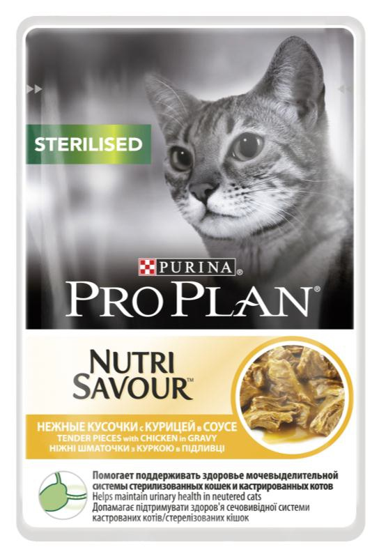 Консервы Pro Plan Nutri Savour для стерилизованных кошек, с курицей, 85 г
