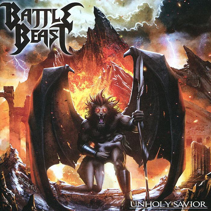 Battle Beast Battle Beast. Unholy Savior razor beast