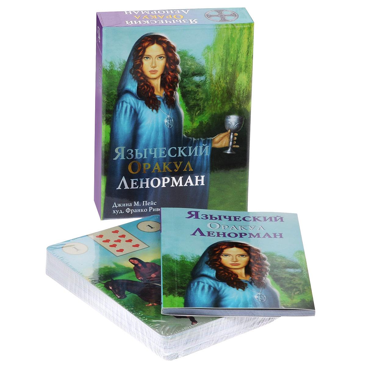 Подарочный набор Аввалон-Ло Скарабео
