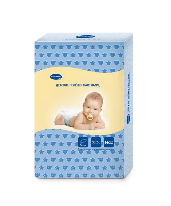 Hartmann Пеленки впитывающие, детские, одноразовые, 60 см x 60 см, 5 шт