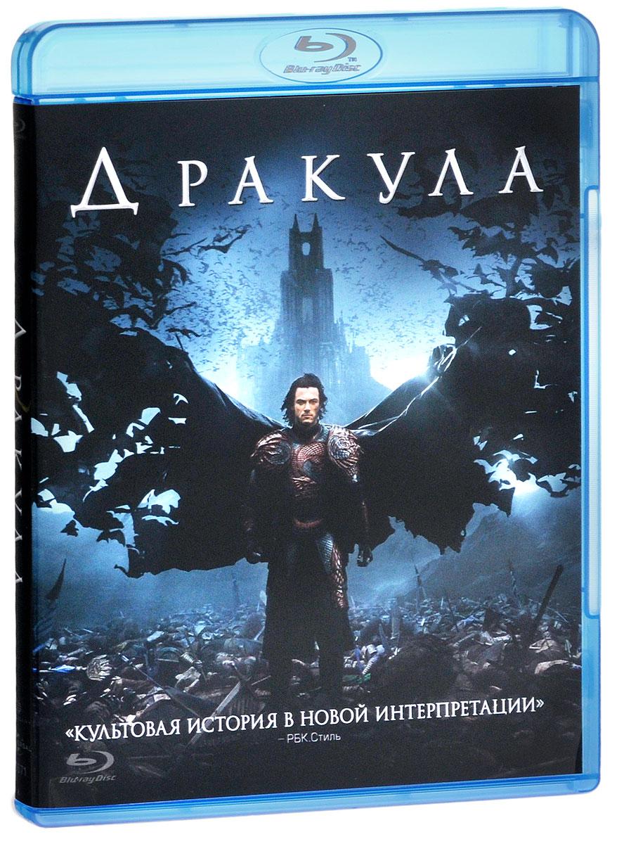 Дракула (Blu-ray) дракула
