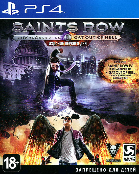 Saints Row IV: Re-Elected (PS4) футболка wearcraft premium printio saints row игра профессор генки