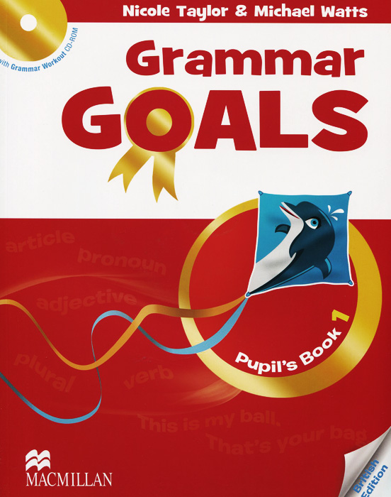 Grammar Goals: Pupil's Book: Level 1 (+ CD-ROM) цветочная ваза title page