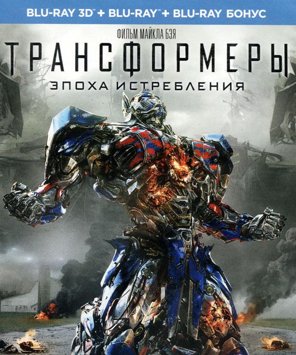 Трансформеры: Эпоха истребления (3D Blu-ray + 2 Blu-ray) джейн берет ружье blu ray