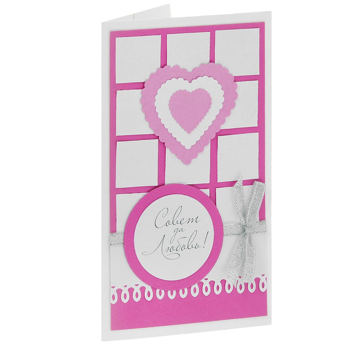 ОСВ-0006 Открытка-конверт «Совет да Любовь!» (сердечко на кубиках). Студия «Тётя Роза»SM10-001Характеристики: Размер 19 см x 11 см.Материал: Высоко-художественный картон, бумага, декор. Данная открытка может стать как прекрасным дополнением к вашему подарку, так и самостоятельным подарком. Так как открытка является и конвертом, в который вы можете вложить ваш денежный подарок или просто написать ваши пожелания на вкладыше.Яркая эффектная открытка для свадебного поздравлениярешена в бело-розовой гамме. Кружевное трехслойное сердечко в центре композиции располагается на кубиках с разнообразным рельефным тиснением. По нижнему краю пропущен ажурный фриз. Открытка дополнена серебристой парчовой лентой с бантиком. Также открытка упакована в пакетик для сохранности.Обращаем Ваше внимание на то, что открытка может незначительно отличаться от представленной на фото.Открытки ручной работы от студии Тётя Роза отличаются своим неповторимым и ярким стилем. Каждая уникальна и выполнена вручную мастерами студии. (Открытка для мужчин, открытка для женщины, открытка на день рождения, открытка с днем свадьбы, открытка винтаж, открытка с юбилеем, открытка на все случаи, скрапбукинг)