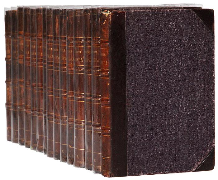 Полное собрание сочинений А. К. Шеллера (А. Михайлова) в 15 томах (комплект из 15 книг)