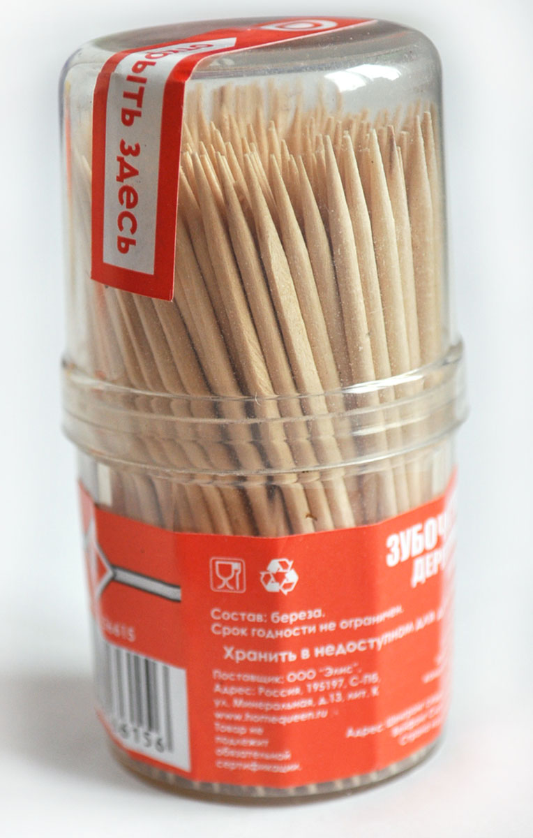 """Зубочистки """"Home Queen"""" используются для очистки межзубных   промежутков и боковых поверхностей зубов. Сегодня зубочистки предлагаются во   всех учреждениях общественного питания от скромных кафе до фешенебельных   ресторанов. Наиболее полезны для зубов зубочистки из натурального природного материала -   дерева. Зубочистки """"Home Queen"""" соответствуют этому требованию, так как изготовлены   из древесины березы. Изделия упакованы в компактную пластиковую банку с откручивающейся крышкой. Длина зубочистки: 6,5 см.Комплектация: 180 шт."""