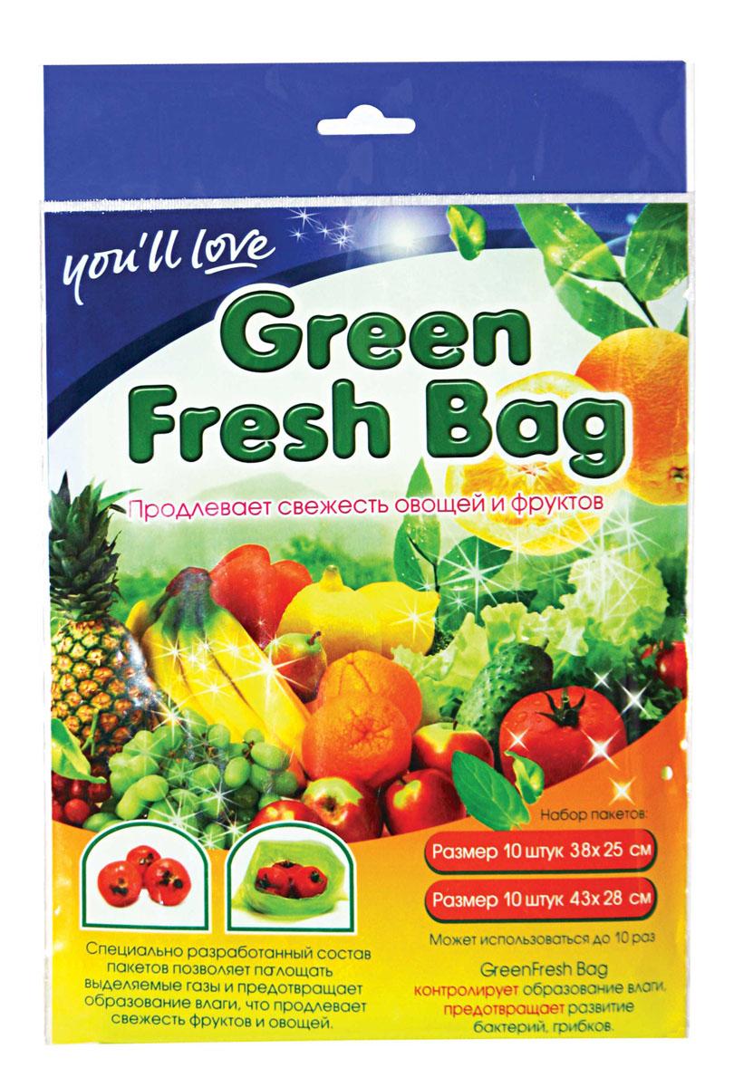 Пакеты Youll love Green Fresh Bag, 38 х 25 см, 43 х 28 см, 20 шт57223Пакеты Youll love Green Fresh Bag изготовлены из полиэтилена высокого давления. Пакеты предназначены для хранения фруктов и овощей. Специально разработанный состав пакетов позволяет поглощать выделяемые газы и предотвращает образование влаги и развитие бактерий и грибков, что продлевает свежесть фруктов и овощей. Пакеты можно использовать до 10 раз.Размер пакетов: 38 см х 25 см, 43 см х 28 см.