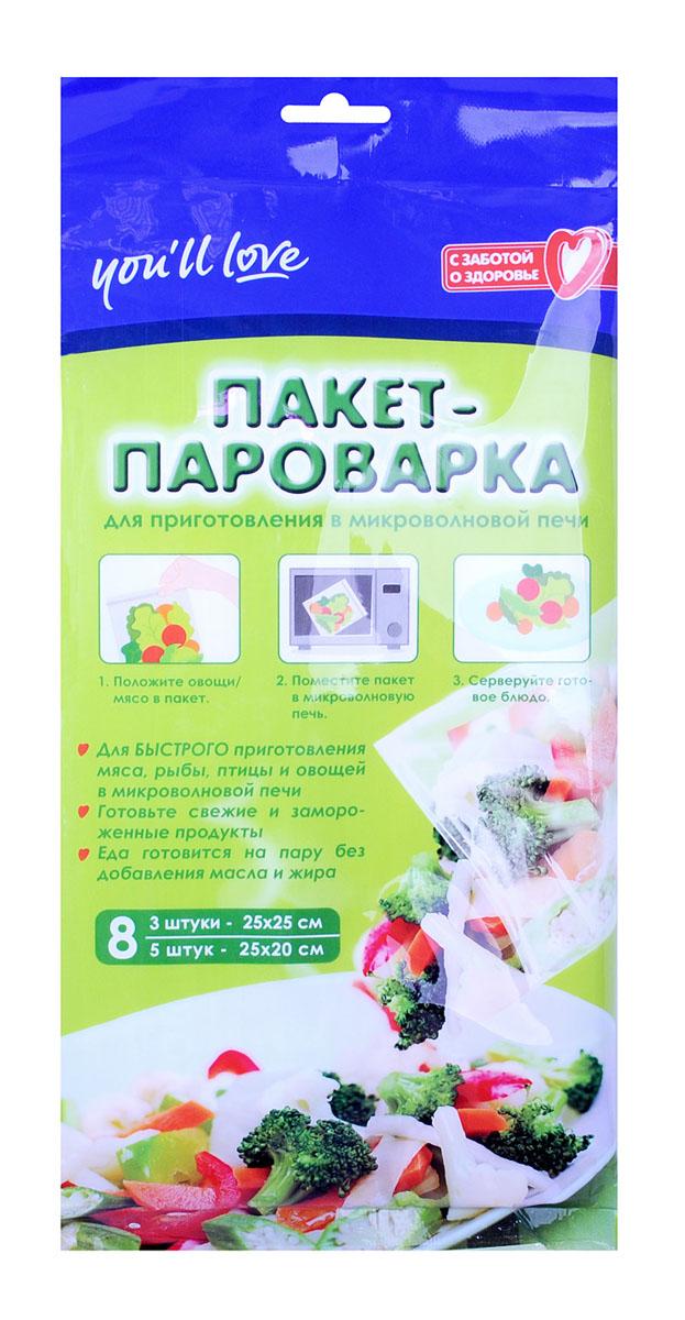 Пакет-пароварка You'll love, для микроволновой печи, 25 см х 25 см, 25 см х 20 см, 8 шт пакет для хранения продуктов prolang с застежкой зиплок 18 х 25 см 15 шт