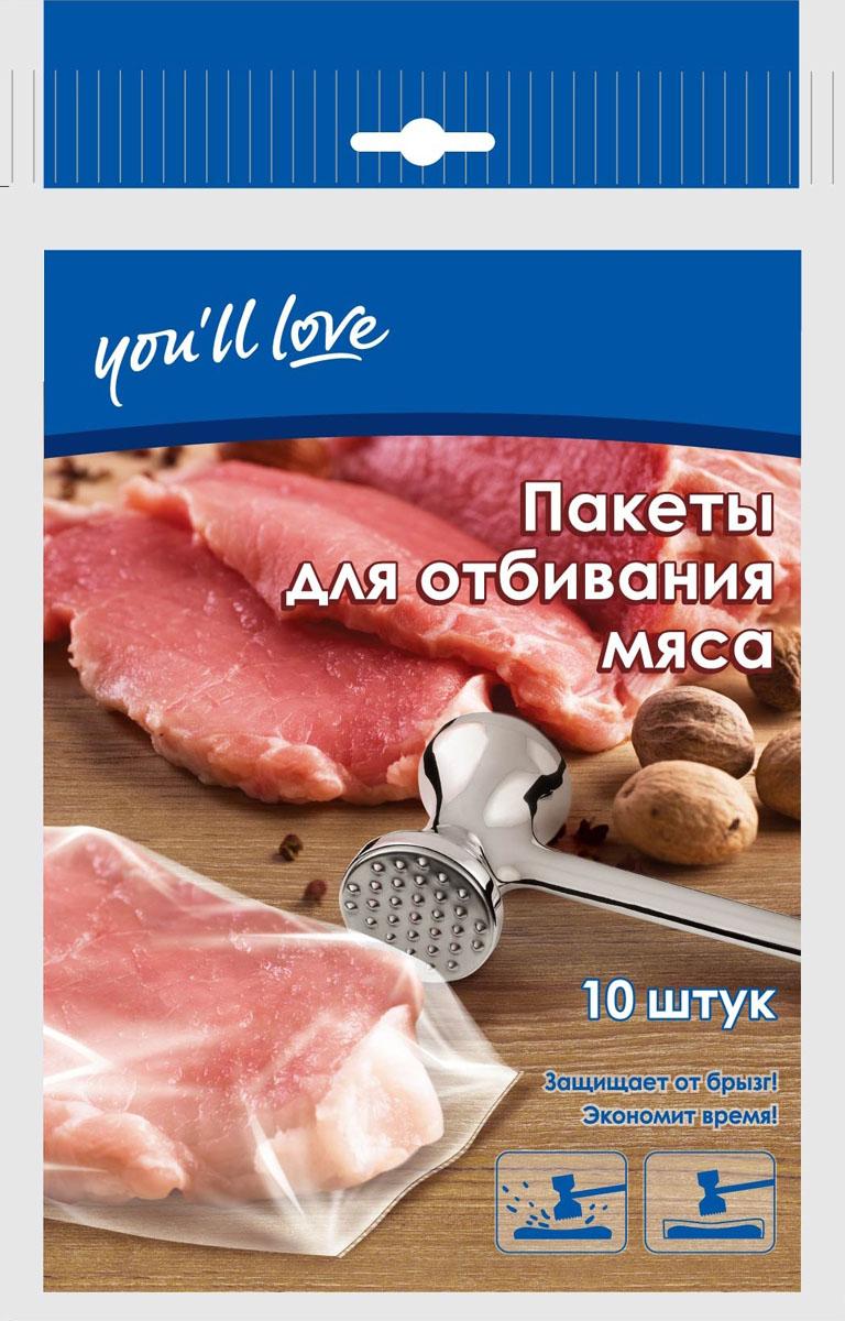 """Пакеты для отбивания мяса """"You`ll love"""", 23 х 38 см, 3 л, 10 шт"""