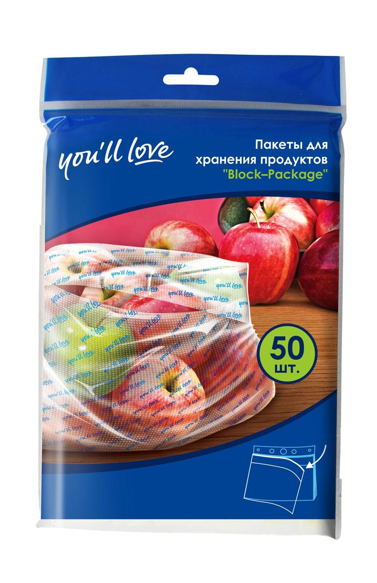 Пакеты для хранения продуктов Youll love Block-Package, 23 х 25 см, 50 шт61082Пакеты Youll love Block-Package изготовлены из полиэтилена низкого давления, нетоксичного материала. Пакеты предназначены для упаковки и хранения любых продуктов. Они крепятся к кухонной панели и отделяются по принципу отрывного календаря. Особая структура материала не пропускает посторонние запахи. Закрываются пакеты по принципу наволочки.Пакеты для хранения продуктов Youll love Block-Package станут незаменимыми в хозяйстве.Размер пакетов: 23 см х 25 см.
