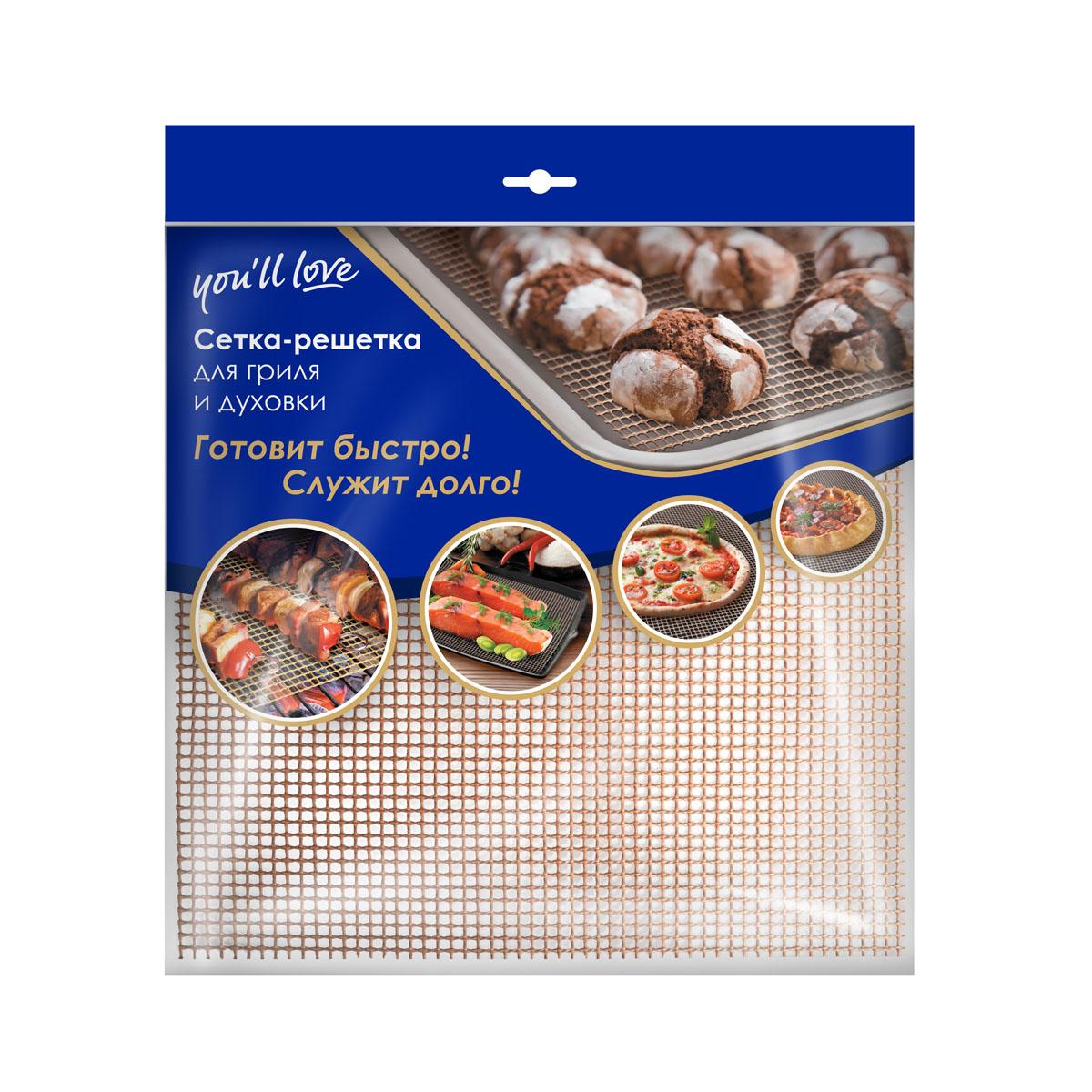 """Сетка-решетка """"You`ll love"""" изготовлена из стекловолокна с тефлоновым покрытием. Сетка-  решетка позволяет приготовить еду быстро и равномерно со всех сторон. Размещение пищи не   сетке позволяет воздуху циркулировать, что идеально для получения хрустящей корочки. Сетка   удобно располагается на полке духовки или противне. Она выдерживает нагревание до 260°С.   Сетка легка в уходе, просто протрите чистой салфеткой или промойте в теплой мыльной воде.    Можно мыть в посудомоечной машине. Не резать продукты на сетке-решетке. Не подвергать   прямому воздействию огня.   Материал: стекловолокно.  Размер сетки: 30 см х 30 см."""