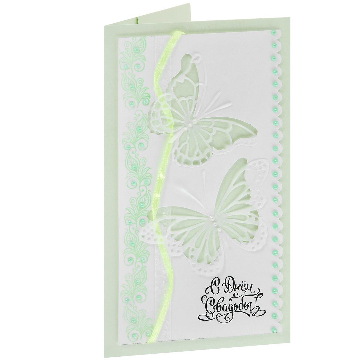 ОСВ-0003 Открытка-конверт «С Днём Свадьбы!» (порхающие бабочки, зеленая). Студия «Тётя Роза»94979Характеристики: Размер 19 см x 11 см.Материал: Высоко-художественный картон, бумага, декор. Данная открытка может стать как прекрасным дополнением к вашему подарку, так и самостоятельным подарком. Так как открытка является и конвертом, в который вы можете вложить ваш денежный подарок или просто написать ваши пожелания на вкладыше. Почти невесомые ажурные бабочки вырезаны из полупрозрачной бумаги. Узор из вензелей украшает левый край лицевой части. Его дублируют переплетающиеся между собой атласные и капроновые ленты. Изобилие жемчуга обогащает общую композицию.Также открытка упакована в пакетик для сохранности.Обращаем Ваше внимание на то, что открытка может незначительно отличаться от представленной на фото.Открытки ручной работы от студии Тётя Роза отличаются своим неповторимым и ярким стилем. Каждая уникальна и выполнена вручную мастерами студии. (Открытка для мужчин, открытка для женщины, открытка на день рождения, открытка с днем свадьбы, открытка винтаж, открытка с юбилеем, открытка на все случаи, скрапбукинг)