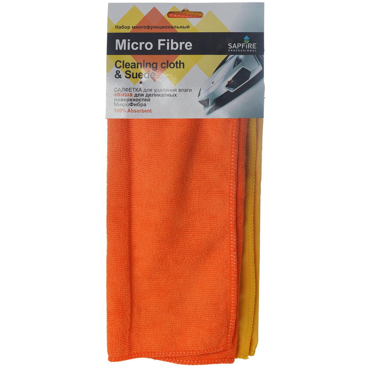 Набор многофункциональный Sapfire, салфетка и замша, 35 см х 40 см3069-SFMНежная текстура искусственной замши идеально подходит для сухой протирки деликатных поверхностей. Тканевая салфетка, обладая прекрасными абсорбирующими свойствами, идеально подходит для протирки автомобиля после мытья, а также для бережного удаления влаги с любых поверхностей.Материал (микрофибра) обладает уникальной способностью быстро впитывать большой объем жидкости (в 8 раз больше собственной массы). Салфетка великолепно моет и сушит. Протертая поверхность становится идеально чистой, сухой, блестящей, без разводов и ворсинок.