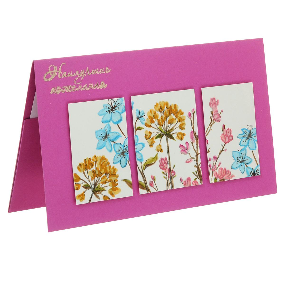 ОЖ-0024Открытка-конверт «Наилучшие пожелания» (триптих розовый). Студия «Тётя Роза»740291Характеристики: Размер 19 см x 11 см.Материал: Высоко-художественный картон, бумага, декор. Данная открытка может стать как прекрасным дополнением к вашему подарку, так и самостоятельным подарком. Так как открытка является и конвертом, в который вы можете вложить ваш денежный подарок или просто написать ваши пожелания на вкладыше. Дизайн этой открытки сложился из использования рукописного триптиха с цветочным мотивом полевых трав. В простоте решения этого поздравления заложена выразительность восприятия. Цветы прорисованы вручную акриловыми красками. Надпись выполнена в технике горячего термоподъема. Также открытка упакована в пакетик для сохранности.Обращаем Ваше внимание на то, что открытка может незначительно отличаться от представленной на фото.Открытки ручной работы от студии Тётя Роза отличаются своим неповторимым и ярким стилем. Каждая уникальна и выполнена вручную мастерами студии. (Открытка для мужчин, открытка для женщины, открытка на день рождения, открытка с днем свадьбы, открытка винтаж, открытка с юбилеем, открытка на все случаи, скрапбукинг)