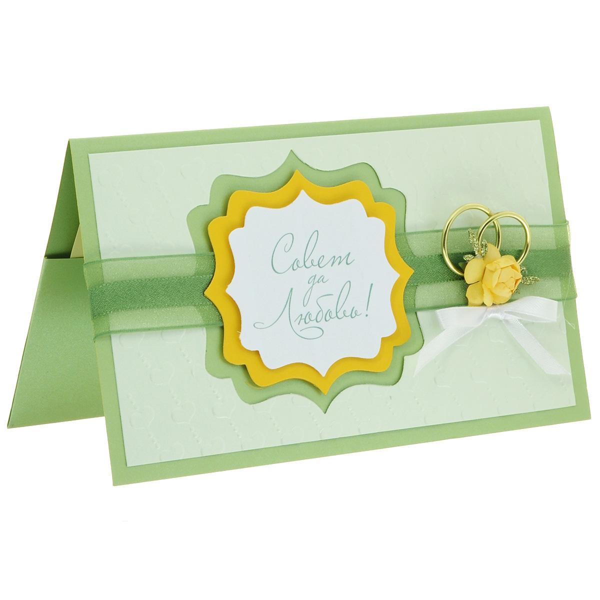 ОСВ-0004 Открытка-конверт «Совет да Любовь!» (стандарт, зеленая). Студия «Тётя Роза»94996Характеристики: Размер 19 см x 11 см.Материал: Высоко-художественный картон, бумага, декор. Данная открытка может стать как прекрасным дополнением к вашему подарку, так и самостоятельным подарком. Так как открытка является и конвертом, в который вы можете вложить ваш денежный подарок или просто написать ваши пожелания на вкладыше. Конверт для поздравления молодоженов отличается своей яркостью. Основная надпись выделяется послойно над общим фоном на выразительной резной табличке. Обручальные кольца, расположенные на капроновой ленте, декорированы цветами и ягодами. На основной части конверта нанесено тиснение «сердечки». Также открытка упакована в пакетик для сохранности.Обращаем Ваше внимание на то, что открытка может незначительно отличаться от представленной на фото.Открытки ручной работы от студии Тётя Роза отличаются своим неповторимым и ярким стилем. Каждая уникальна и выполнена вручную мастерами студии. (Открытка для мужчин, открытка для женщины, открытка на день рождения, открытка с днем свадьбы, открытка винтаж, открытка с юбилеем, открытка на все случаи, скрапбукинг)