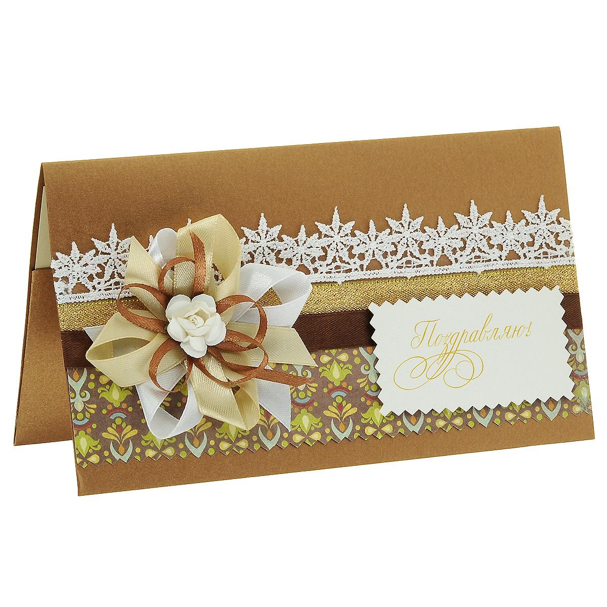 ОЖ-0017 Открытка-конверт «Поздравляю!». Студия «Тётя Роза» париж открытка