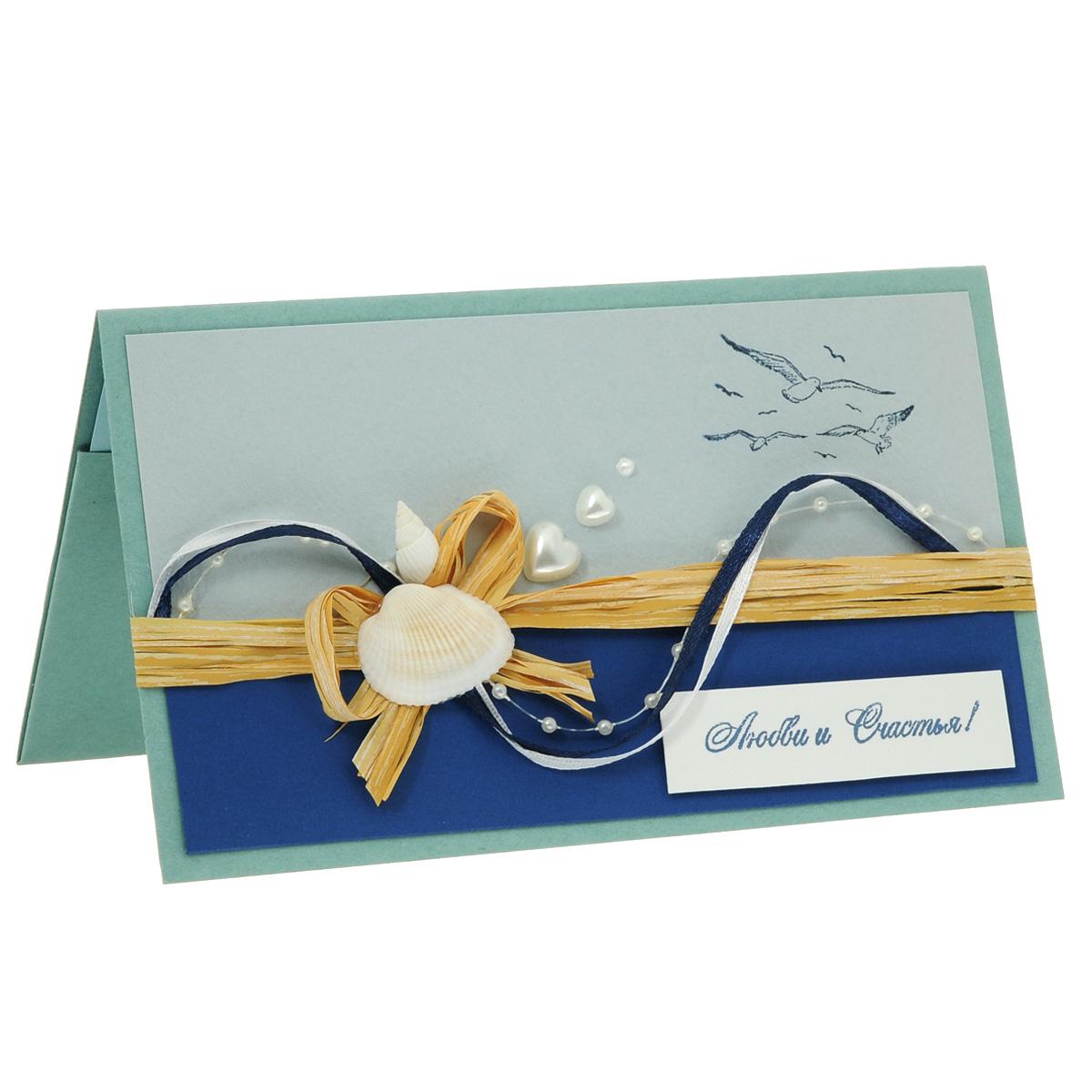 ОСВ-0002 Открытка-конверт «Любви и счастья» (морская). Студия «Тётя Роза»123438Характеристики: Размер 19 см x 11 см.Материал: Высоко-художественный картон, бумага, декор. Данная открытка может стать как прекрасным дополнением к вашему подарку, так и самостоятельным подарком. Так как открытка является и конвертом, в который вы можете вложить ваш денежный подарок или просто написать ваши пожелания на вкладыше.Пожелания в морском стиле настроят на приятные воспоминания о летнем отдыхе и романтических вечерах. Конверт выполнен в бирюзово-синей морской гамме. В декоре использованы натуральные материалы: раффия, мелкие жемчужины и ракушки. Также открытка упакована в пакетик для сохранности.Обращаем Ваше внимание на то, что открытка может незначительно отличаться от представленной на фото.Открытки ручной работы от студии Тётя Роза отличаются своим неповторимым и ярким стилем. Каждая уникальна и выполнена вручную мастерами студии. (Открытка для мужчин, открытка для женщины, открытка на день рождения, открытка с днем свадьбы, открытка винтаж, открытка с юбилеем, открытка на все случаи, скрапбукинг)