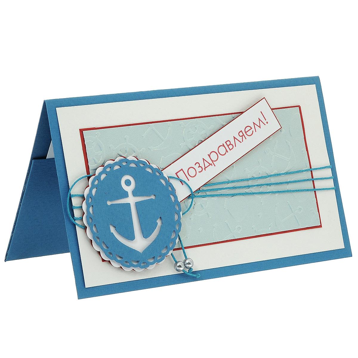 ОМ-0011 Открытка-конверт «Поздравляем!» (морская). Студия «Тётя Роза»94998Характеристики: Размер 19 см x 11 см.Материал: Высоко-художественный картон, бумага, декор. Данная открытка может стать как прекрасным дополнением к вашему подарку, так и самостоятельным подарком. Так как открытка является и конвертом, в который вы можете вложить ваш денежный подарок или просто написать ваши пожелания на вкладыше. Поздравительный конверт в морском стиле сдержан и одновременно очень выразителен. Основное поле выполнено рельефным тиснением на перламутровой бумаге. В круглом ажурном медальоневырезано изображение якоря. Здесь также использованы бусины и вощенный шнур. Также открытка упакована в пакетик для сохранности.Обращаем Ваше внимание на то, что открытка может незначительно отличаться от представленной на фото.Открытки ручной работы от студии Тётя Роза отличаются своим неповторимым и ярким стилем. Каждая уникальна и выполнена вручную мастерами студии. (Открытка для мужчин, открытка для женщины, открытка на день рождения, открытка с днем свадьбы, открытка винтаж, открытка с юбилеем, открытка на все случаи, скрапбукинг)
