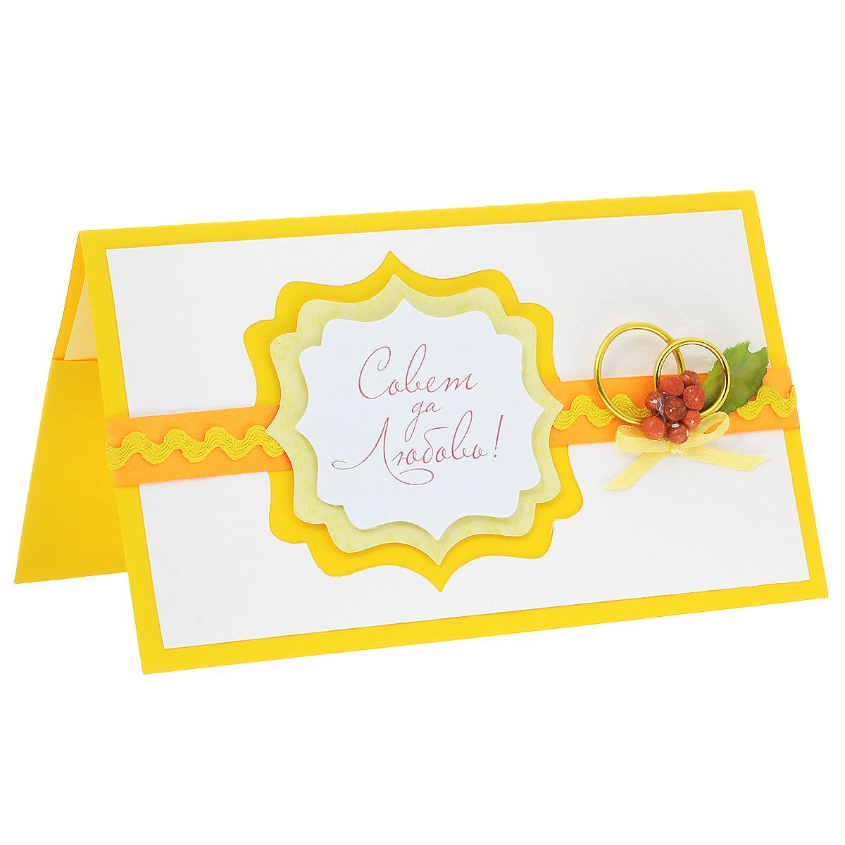 ОСВ-0004 Открытка-конверт «Совет да Любовь!» (стандарт, оранжеввая). Студия «Тётя Роза»67454Характеристики: Размер 19 см x 11 см.Материал: Высоко-художественный картон, бумага, декор. Данная открытка может стать как прекрасным дополнением к вашему подарку, так и самостоятельным подарком. Так как открытка является и конвертом, в который вы можете вложить ваш денежный подарок или просто написать ваши пожелания на вкладыше. Конверт для поздравления молодоженов отличается своей яркостью. Основная надпись выделяется послойно над общим фоном на выразительной резной табличке. Обручальные кольца, расположенные на капроновой ленте, декорированы цветами и ягодами. На основной части конверта нанесено тиснение «сердечки». Также открытка упакована в пакетик для сохранности.Обращаем Ваше внимание на то, что открытка может незначительно отличаться от представленной на фото.Открытки ручной работы от студии Тётя Роза отличаются своим неповторимым и ярким стилем. Каждая уникальна и выполнена вручную мастерами студии. (Открытка для мужчин, открытка для женщины, открытка на день рождения, открытка с днем свадьбы, открытка винтаж, открытка с юбилеем, открытка на все случаи, скрапбукинг)