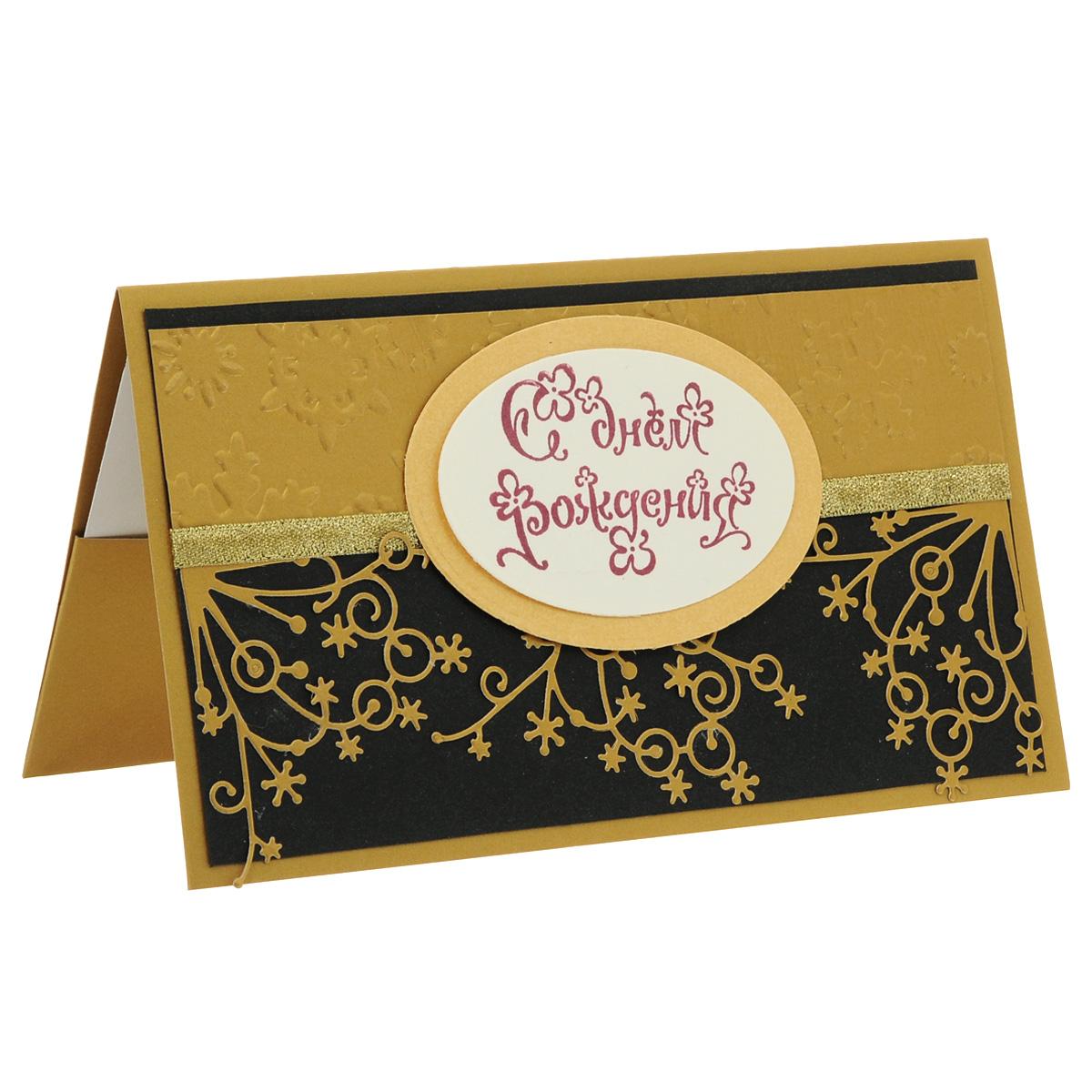 ОЖ-0002 Открытка-конверт «С Днём Рождения!» (золото-черный). Студия «Тётя Роза» конверт открытка студия тетя роза добра и благополучия ораз 0024 зелено бел