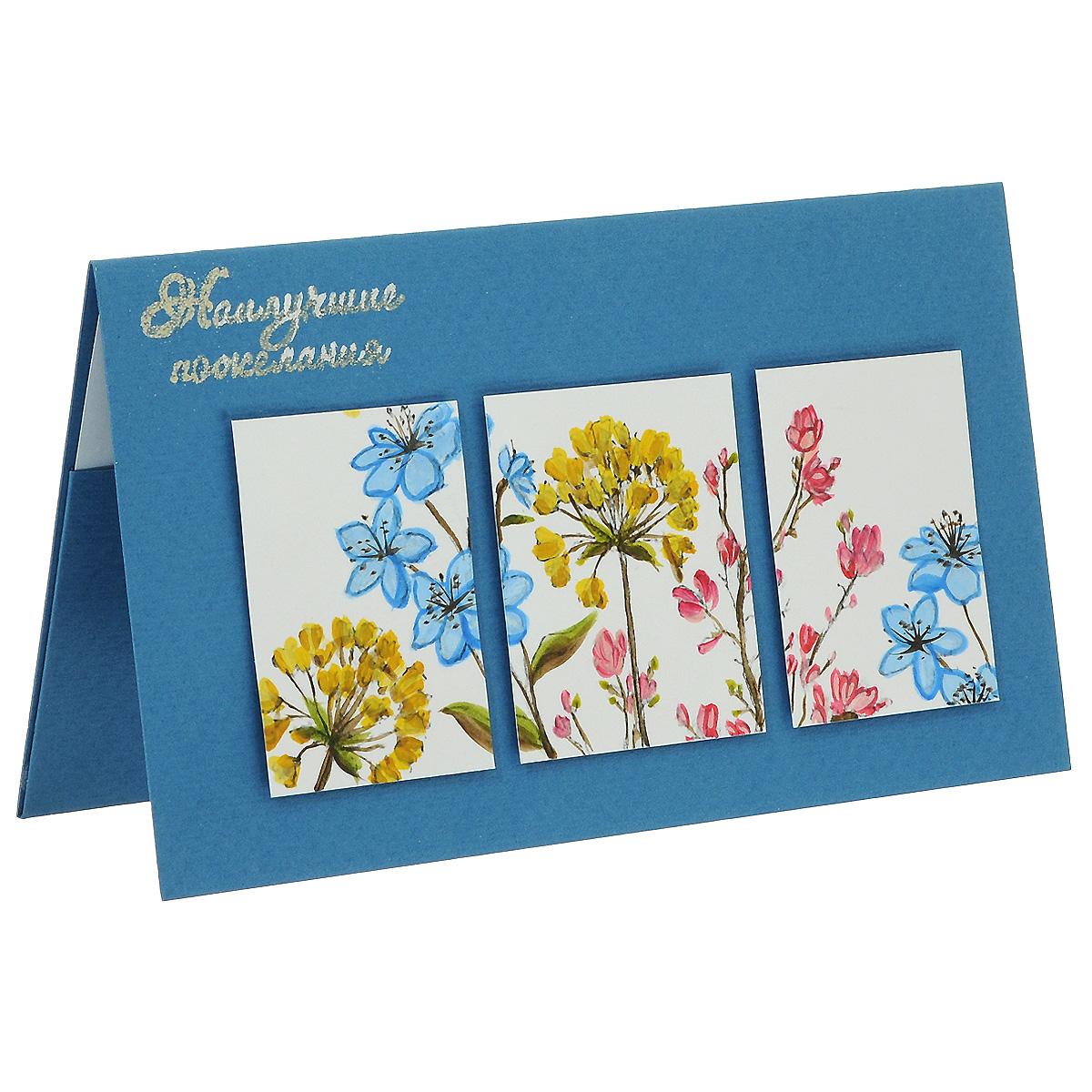 ОЖ-0024Открытка-конверт «Наилучшие пожелания» (триптих голубой). Студия «Тётя Роза»514-977Характеристики: Размер 19 см x 11 см.Материал: Высоко-художественный картон, бумага, декор. Данная открытка может стать как прекрасным дополнением к вашему подарку, так и самостоятельным подарком. Так как открытка является и конвертом, в который вы можете вложить ваш денежный подарок или просто написать ваши пожелания на вкладыше. Дизайн этой открытки сложился из использования рукописного триптиха с цветочным мотивом полевых трав. В простоте решения этого поздравления заложена выразительность восприятия. Цветы прорисованы вручную акриловыми красками. Надпись выполнена в технике горячего термоподъема. Также открытка упакована в пакетик для сохранности.Обращаем Ваше внимание на то, что открытка может незначительно отличаться от представленной на фото.Открытки ручной работы от студии Тётя Роза отличаются своим неповторимым и ярким стилем. Каждая уникальна и выполнена вручную мастерами студии. (Открытка для мужчин, открытка для женщины, открытка на день рождения, открытка с днем свадьбы, открытка винтаж, открытка с юбилеем, открытка на все случаи, скрапбукинг)