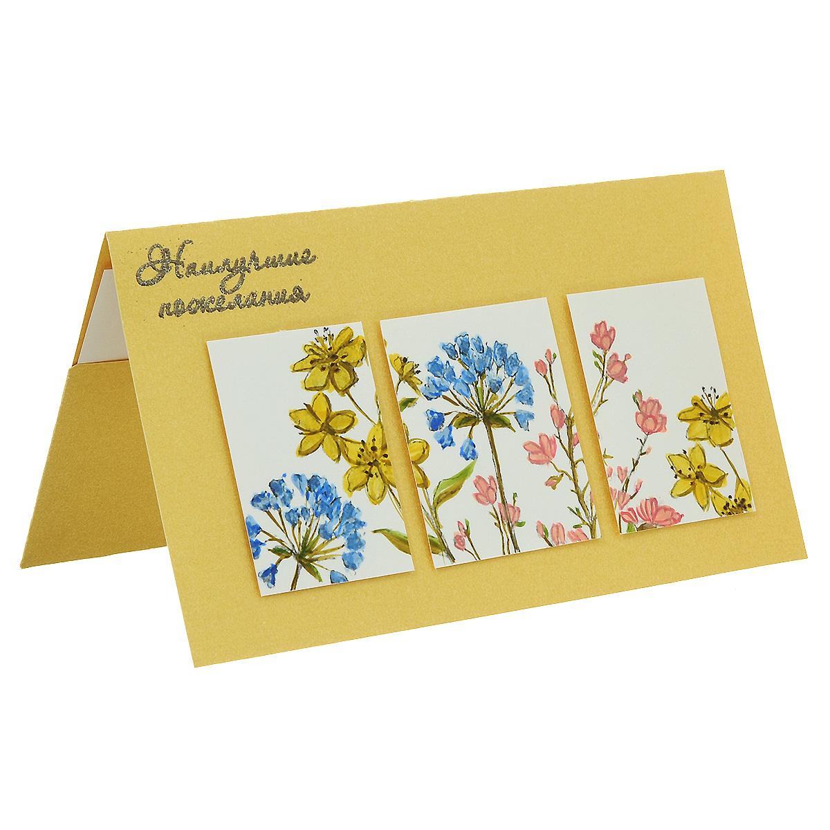 ОЖ-0024Открытка-конверт «Наилучшие пожелания» (триптих золотой). Студия «Тётя Роза»514-950Характеристики: Размер 19 см x 11 см.Материал: Высоко-художественный картон, бумага, декор. Данная открытка может стать как прекрасным дополнением к вашему подарку, так и самостоятельным подарком. Так как открытка является и конвертом, в который вы можете вложить ваш денежный подарок или просто написать ваши пожелания на вкладыше.Дизайн этой открытки сложился из использования рукописного триптиха с цветочным мотивом полевых трав. В простоте решения этого поздравления заложена выразительность восприятия. Цветы прорисованы вручную акриловыми красками. Надпись выполнена в технике горячего термоподъема.Также открытка упакована в пакетик для сохранности. Обращаем Ваше внимание на то, что открытка может незначительно отличаться от представленной на фото.Открытки ручной работы от студии Тётя Роза отличаются своим неповторимым и ярким стилем. Каждая уникальна и выполнена вручную мастерами студии. (Открытка для мужчин, открытка для женщины, открытка на день рождения, открытка с днем свадьбы, открытка винтаж, открытка с юбилеем, открытка на все случаи, скрапбукинг)