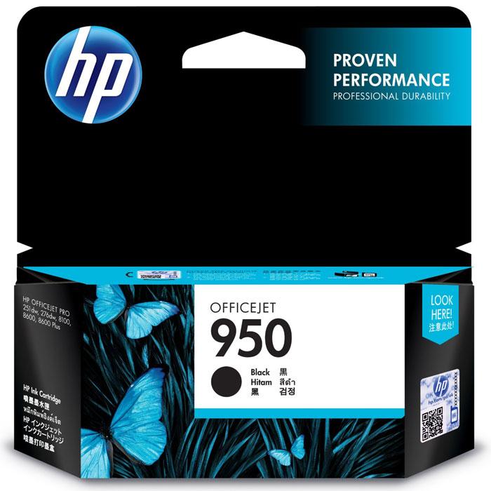 HP CN049AE (950), Black картридж для струйного принтера картридж для струйного принтера hp designjet 711 cyan cz130a