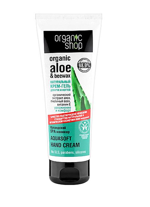 Organic Shop Крем-гель для рук и ногтей