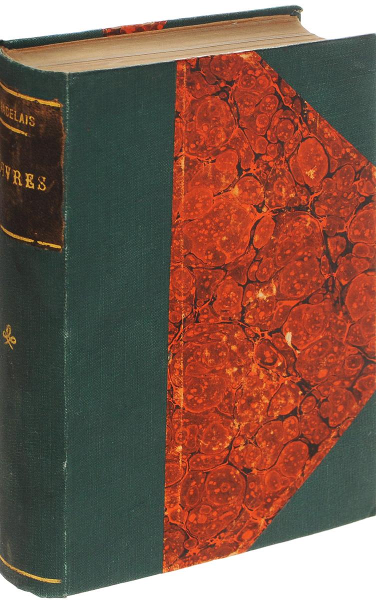 Oeuvres de F. Rabelais0120710Париж, 1878 год. Издательский переплет, сохранность хорошая. На пожелтевших страницах, имеются временные пятна. Предлагаем Вашему вниманию книгу OEUVRES DE F. RABELAIS. Издание не подлежит вывозу за пределы Российской Федерации.