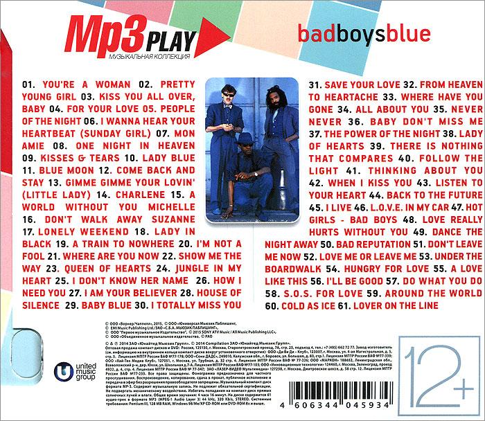 Bad Boys Blue (mp3) . ...