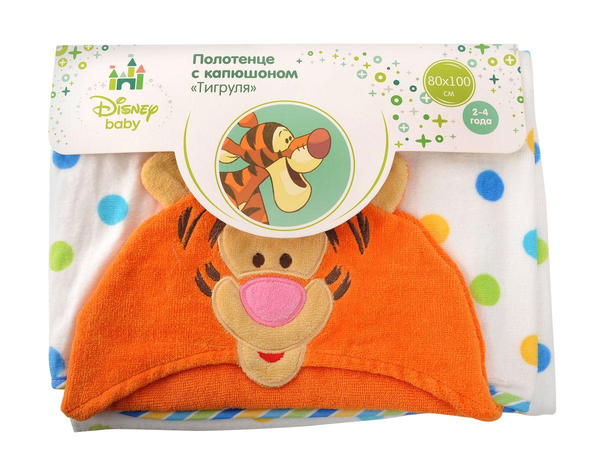 Полотенце с капюшоном Disney Тигруля, 80 х 100 см64917Комфортное легкое полотенце с капюшоном Disney Тигруля укутает вашего малыша после водных процедур. Мягкая ткань из натурального хлопка хорошо впитывает воду и создает приятные ощущения на коже. Капюшон в виде Тигры из мультфильма Винни-Пух надежно прикрывает голову и влажные волосы, защищает от сквозняков, прохлады и солнечных лучей. Яркий дизайн полотенца порадует вашего ребенка и сделает купание настоящим удовольствием!Размер полотенца: 80 см х 100 см.