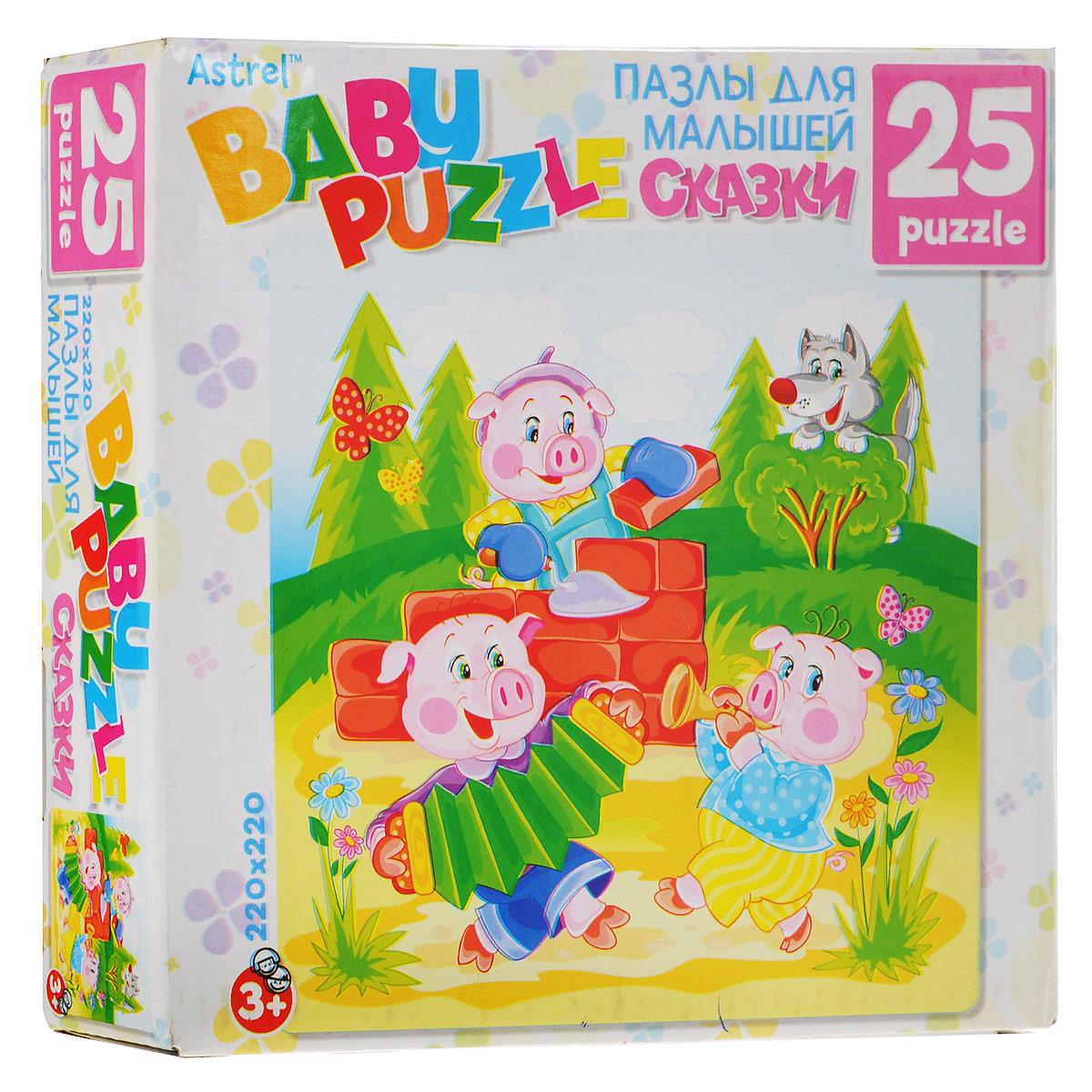 """Пазл для малышей """"Три поросенка"""", 25 элементов, Оригами"""