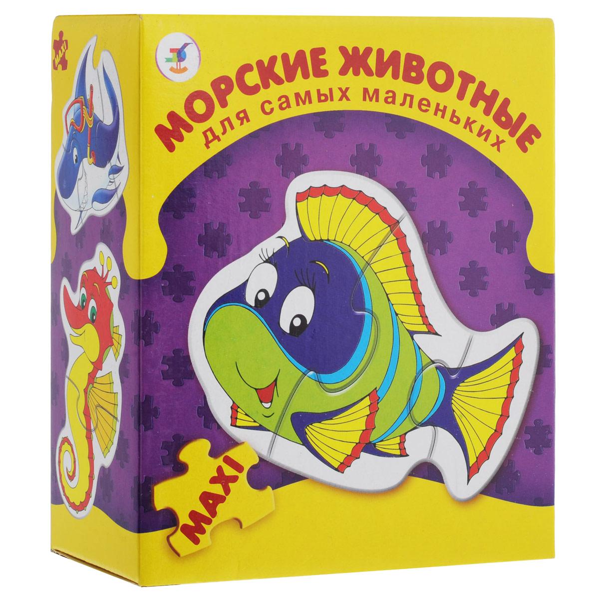 Морские животные. Пазл, 21 элемент дрофа медиа пазл для малышей дракончик