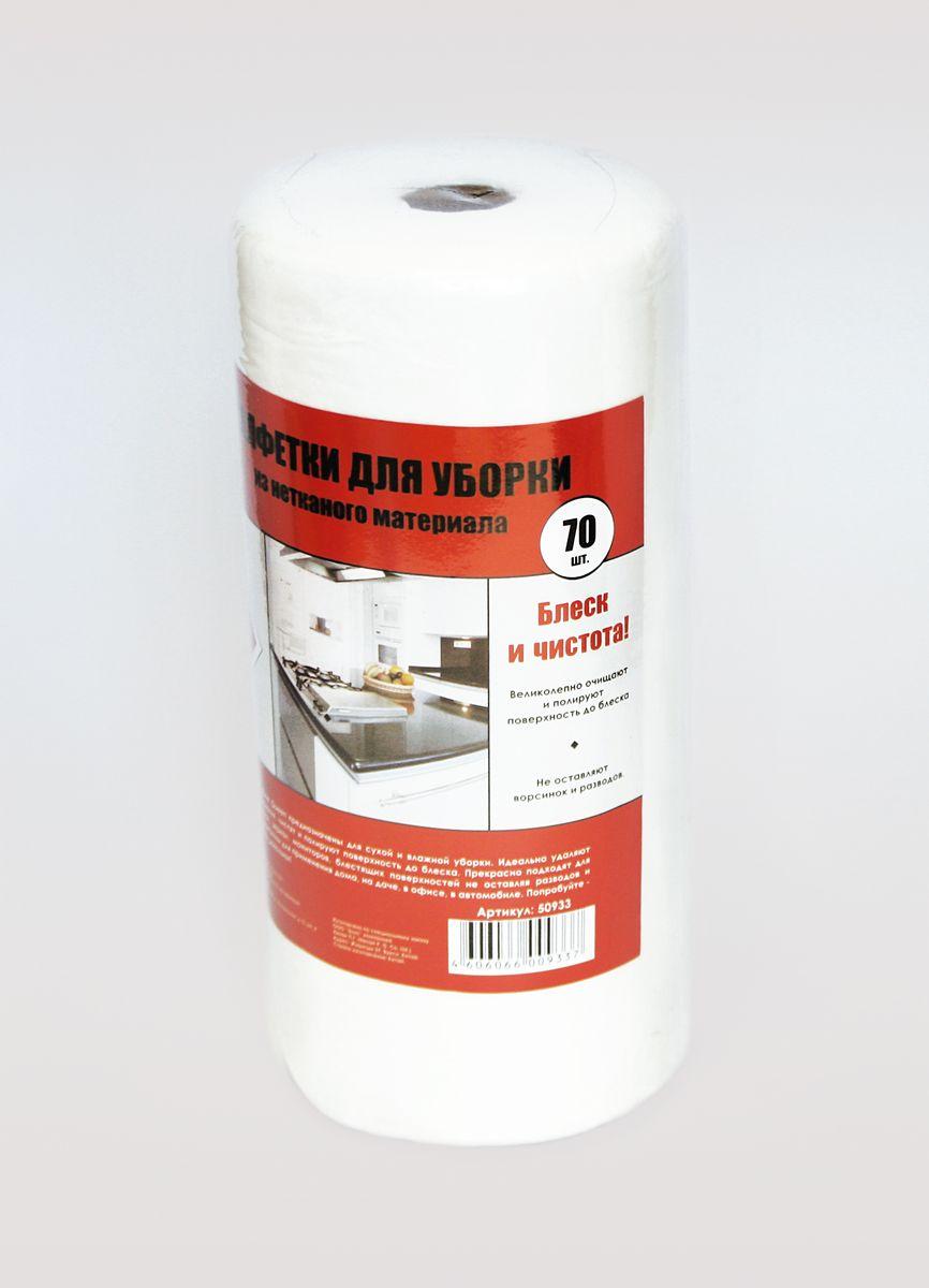 Салфетки кухонные Home Queen, 24 х 44 см, 70 шт50933Салфетки кухонные  Home Queen изготовлены из вискозы и полиэстера. Подходят для влажной и сухой уборки. Они идеально удаляют пыль и загрязнения, чистят и полируют поверхность до блеска. Для любых поверхностей. Салфетки не оставляют разводов и ворсинок.Размер салфеток: 24 см х 44 см.Количество: 70 шт.Материал: 70% вискоза, 30% полиэстер.