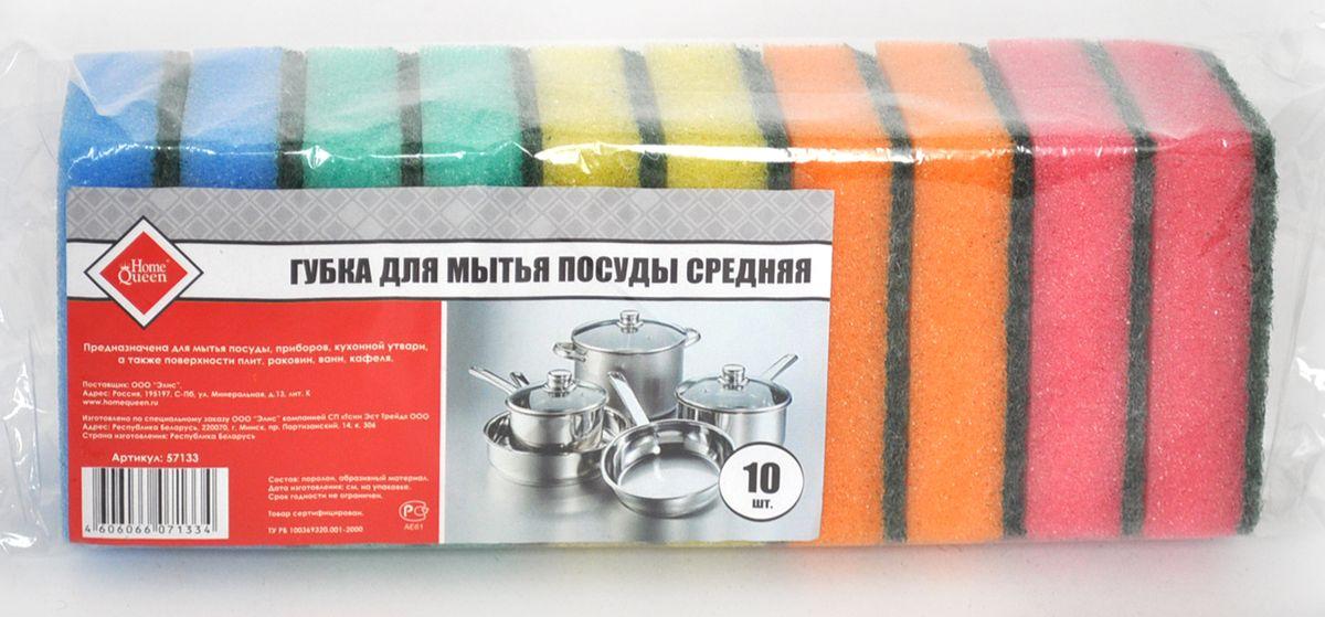 Губка для мытья посуды Home Queen, средняя, 10 шт губка мытья для посуды paclan стандарт 10 шт