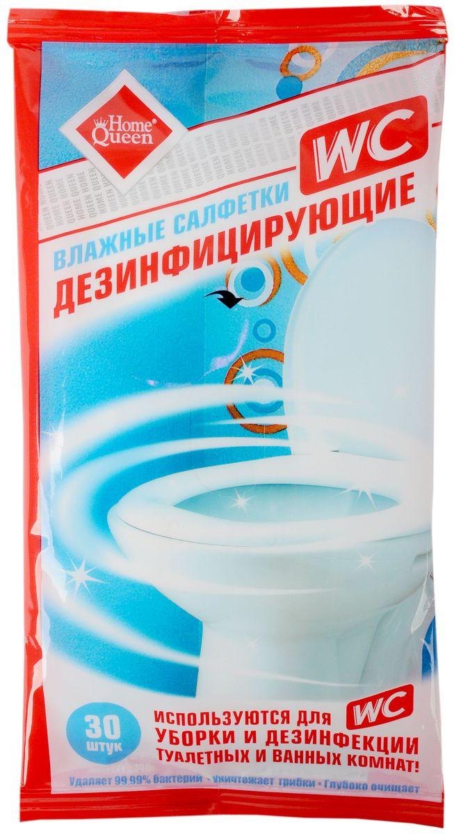 Влажные салфетки для уборки Home Queen, дезинфицирующие, 30 шт58424Влажные салфетки Home Queen используются для уборки и дезинфекции туалетных и ванных комнат: унитазов, смесителей, раковин, кафеля идругой сантехники. Эффективная уборка без усилий и траты времени. Удаляют 99,99% бактерий. Уничтожают грибки, глубоко очищают.Состав салфетки: нетканый материал (50% вискоза, 50% полиэстер), дезинфекант, отдушка, биодетергент 90%.Комплектация: 30 шт.Товар сертифицирован.