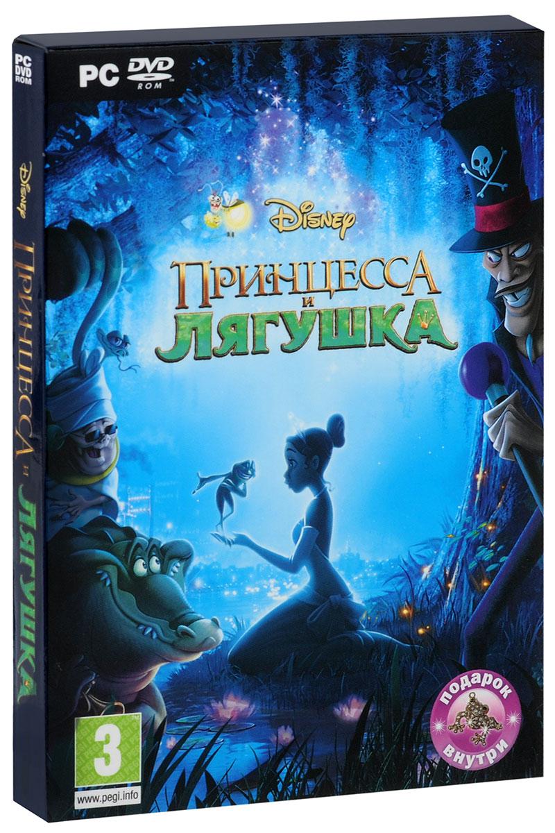 Принцесса и лягушка. Подарочное издание (DVD-BOX)