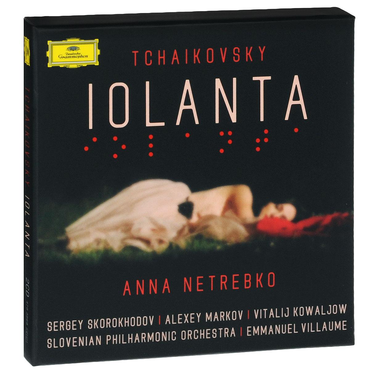 Анна Нетребко Anna Netrebko. Pyotr Tchaikovsky. Iolanta (2 CD) анна нетребко лондон