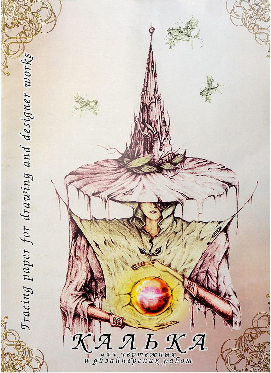 Калька для чертежных и дизайнерских работ, А2, 52 г/м2, 40 листов
