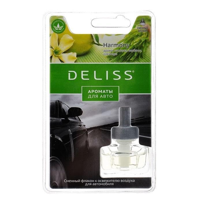 """Сменный флакон к освежителю воздуха """"Deliss. Harmony"""", в блистере, 8 мл"""