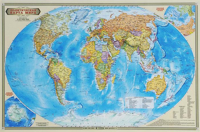 Политическая карта мира. Настенная ламинированная карта
