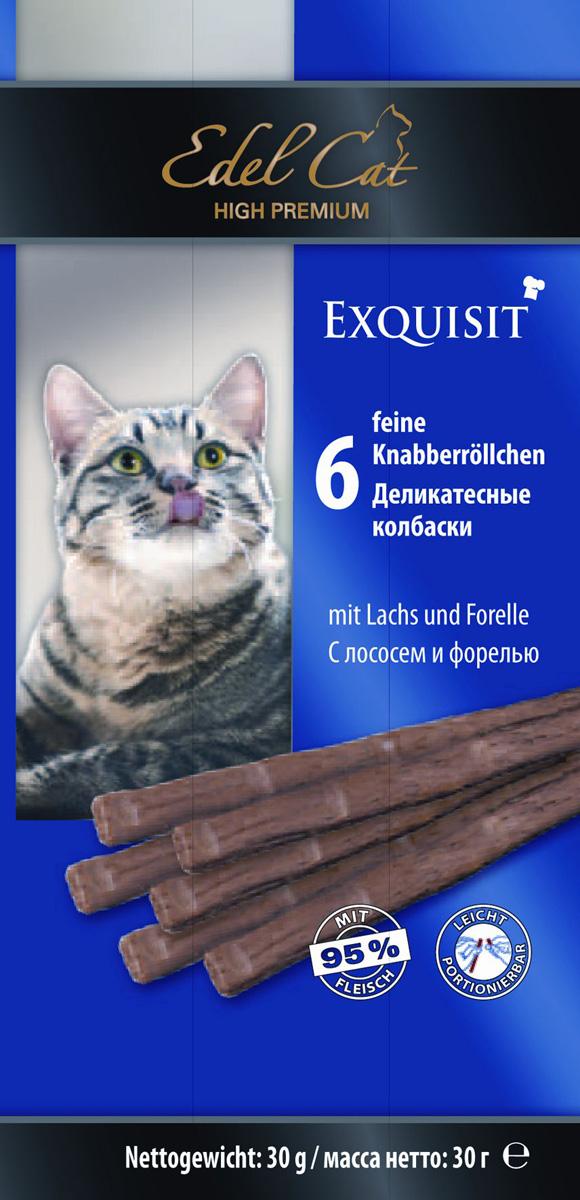 Колбаски жевательные для кошек Edel Cat, с лососем и форелью, 30 г, 6 шт12824Жевательные колбаски Edel Cat используются в качестве лакомства и как дополнение к основному корму кошки старше 8 месяцев. На 95% состоят из свежего мяса с добавлением витаминно-минерального комплекса. Специальные рисочки на колбаске облегчат ее ломание. Противопоказано котятам, моложе восьми месяцев, кошкам с лишним весом, с сахарным диабетом, с заболеваниями почек или печени.Состав: мясо и мясопродукты (95%, в т.ч. 6% лосося, 6% форели), минеральные вещества.Технологические добавки: антиоксиданты, консерванты.Аналитический состав: сырой протеин 33,5%, влажность 28%, сырой жир 20%, сырая зола 10%, сырая клетчатка 2%.Вес: 30 г.Товар сертифицирован.