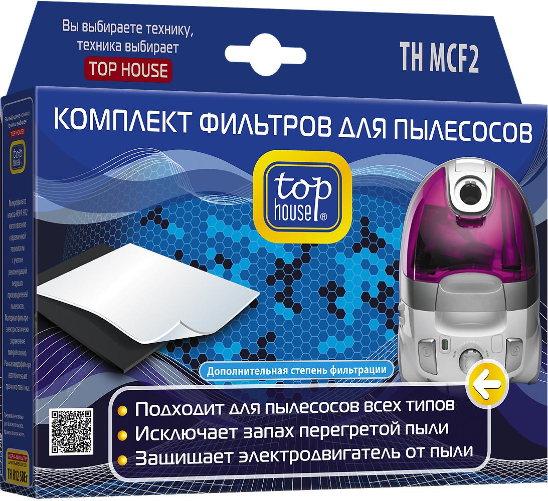 Top House TH MCF2 набор универсальных фильтров для пылесосов пена top house д плит свч печей 500мл