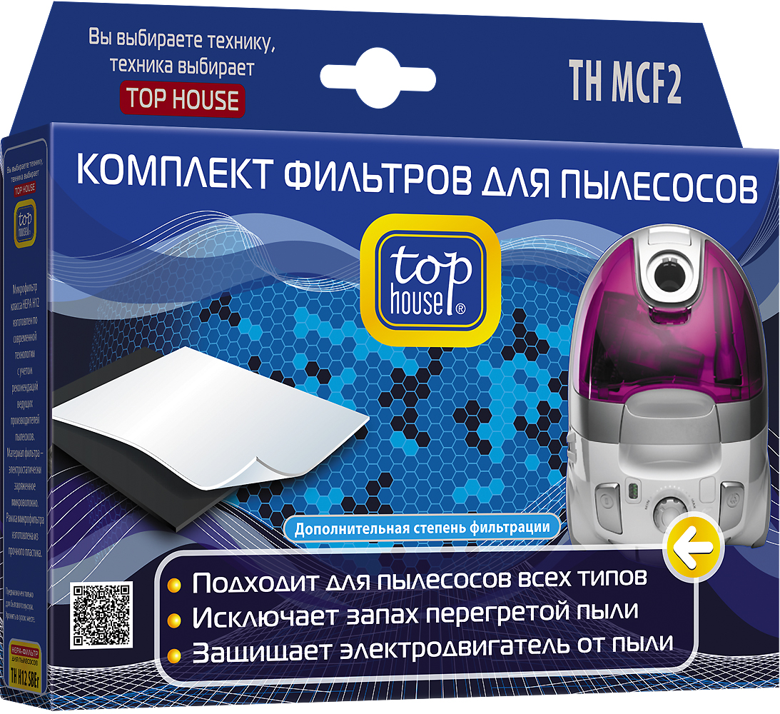 Top House TH MCF2 набор универсальных фильтров для пылесосов xinmore ac dc 58 8v 8a 7a 6a lithium battery charger for 48v 51 8v li ion polymer scooter ebike for electric bicycle