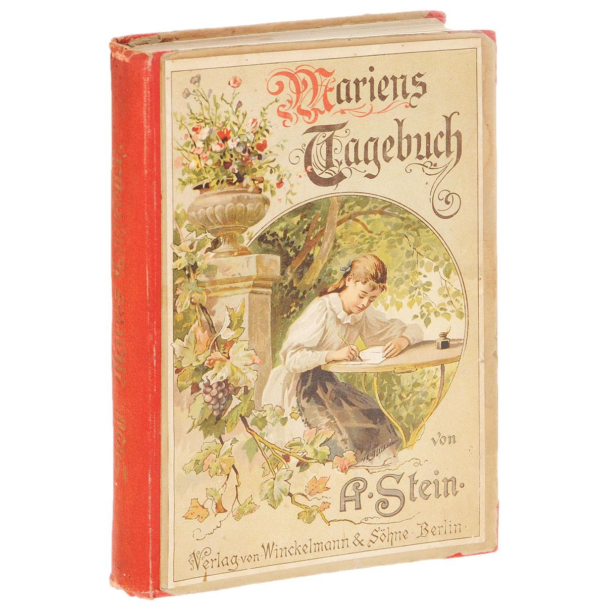 Mariens Tagebuch книги издательство аст хватит ныть начни просить