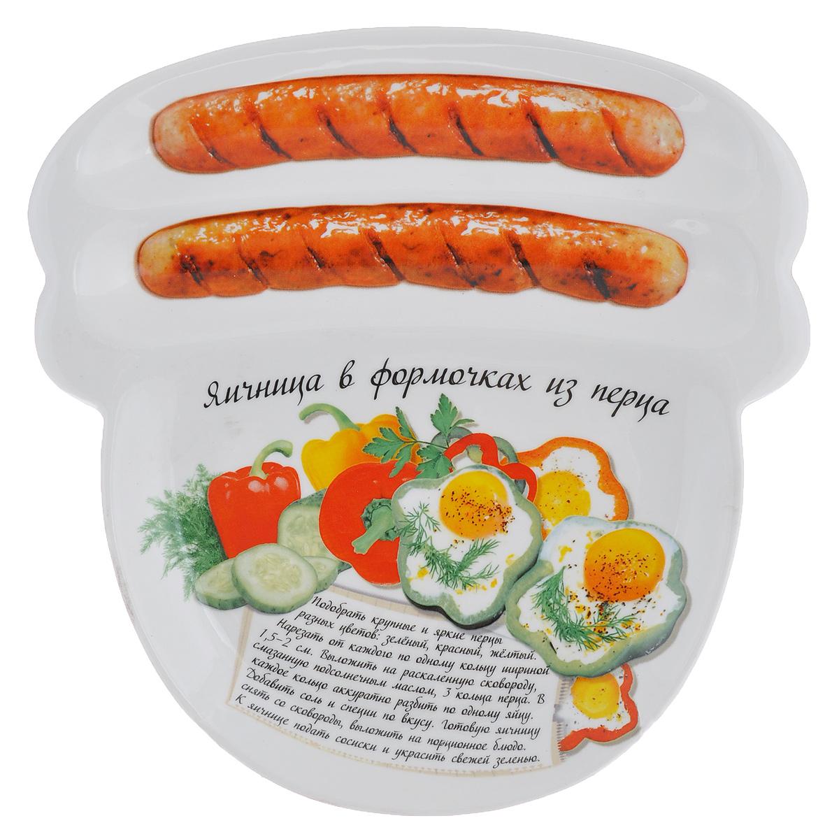 Блюдо для сосисок Larangе Яичница в формочках из перца, 23 х 22,7 х 1,6 см блюдо для сосисок larange веселый завтрак с кошечкой 20 5 см х 19 см